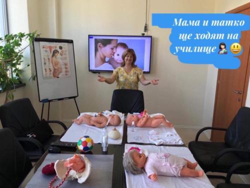 Всичко, което трябва да знаете за бебето! Главни действащи лица сте вие!