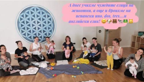 Бебчочетата- веселушки! Чудни! Симеон, Яамур, Станимир, Анна, Ема, Филип, Радослав и Анастасия! Браво и на техните усмихнати майки!